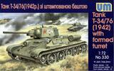 Т-34-76 средний танк обр.1942 - UM330 Unimodel 1:72