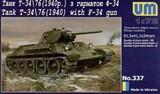 Т-34-76 с пушкой Ф-34 танк обр.1940 - UM337 Unimodel 1:72
