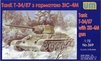 Т-34-57 танк с 57-мм пушкой ЗиС-4М - UM-369 Unimodel 1:72
