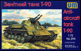 Т-90 советский легкий танк - UM-394 Unimodel 1:72
