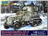 БА-6 советский бронеавтомобиль - UM-502 Unimodel 1:48