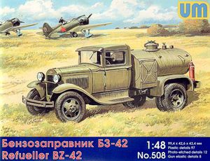 БЗ-42 бензозаправщик - UM-508 Unimodel 1:48