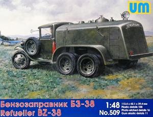 БЗ-38 бензозаправщик - UM-509 Unimodel 1:48