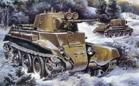 БТ-7 советский легкий танк (1937) - UMmt-311 UM Military Technics 1:72