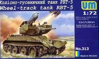 РБТ-5 колесно-гусеничный танк - UM-313 Unimodel 1:72