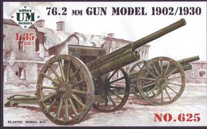 76,2-мм пушка модель 1902/1930 - UMmt-625 UM Military Technics 1:35