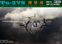 Ту-2ВC бомбардировщик - B48001 Xuntong Model 1:48