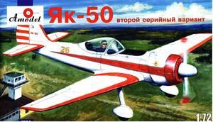 Як-50 - 7294 Amodel 1:72