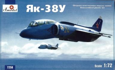 Як-38У - 7258 Amodel 1:72