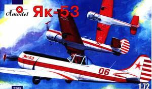 Як-53 - 7285 Amodel 1:72