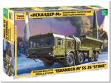 Искандер-М ракетный комплекс - 5028 Звезда 1:72