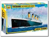 Титаник океанский лайнер - 9059 Звезда 1:700