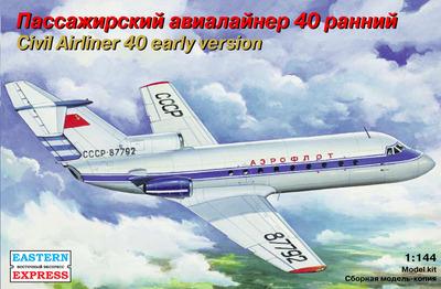 Як-40 (1-й серии, ранний) Пассажирский самолет - 14492 Восточный Экспресс 1:144