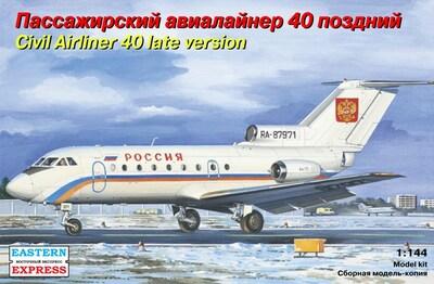 Як-40 (3-й серии, поздний) Пассажирский самолет - 14493 Восточный Экспресс 1:144