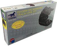 PZH2000 подвижные траки - AB3526 Bronco 1:35