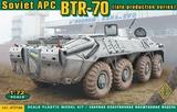 БТР-70 поздних серий - 72166 ACE 1:72