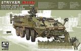 M1132 Stryker Engineer Vehicle - AF35132 AFV Club 1:35