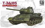 Т-34-85 (T-34/85) обр.1944-45 завода №174 средний танк - AF35145 AFV Club 1:35