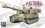M109A6 Paladin САУ - AF35248 AFV Club 1:35