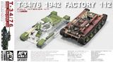 Т-34-76 обр.1942 завода 112 с полным интерьером и прозрачной башней - AF35S51 AFV Club 1:35