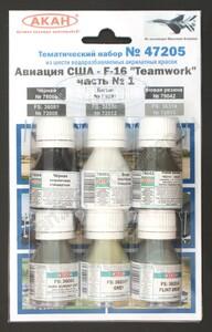 Авиация США - F-16 Teamwork часть №1 - 47205 АКАН 6х10мл