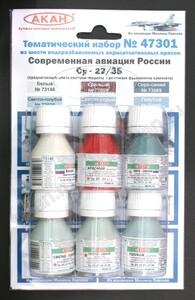 Современная авиация России - Су-27 - 47301 АКАН 6х10мл