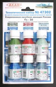 Палубная авиация России - Су-25УТГ и Су-39 - 47302 АКАН 6х10мл