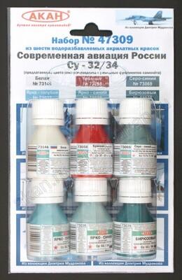Современная авиация России - Су-32 и Су-34 - 47309 АКАН 6х10мл