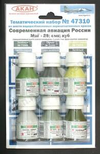 Современная авиация России - МиГ-29СМТ и КУБ - 47310 АКАН 6х10мл