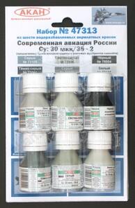 Современная авиация России - Су-30МКК и Су-35-2 - 47313 АКАН 6х10мл