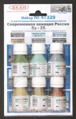 Современная авиация России - Су-25 после 2006 года - 47320 АКАН 6х10мл