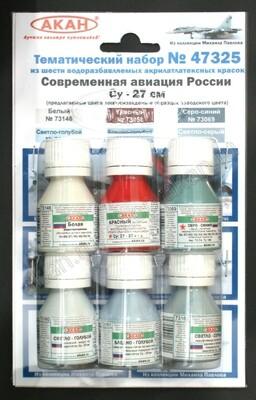 Современная авиация России - Су-27СМ (заводские образцы красок) - 47325 АКАН 6х10мл
