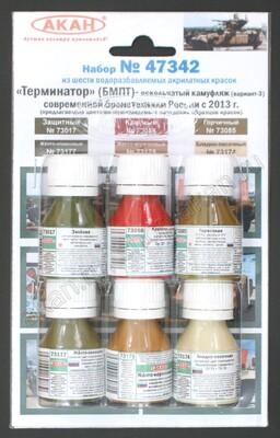 Терминатор - современная бронетехника России с 2013 года камуфляж - вариант 3 - 47342 АКАН 6х10мл