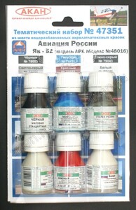 Авиация России - Як-52 - 47351 АКАН 6х10мл