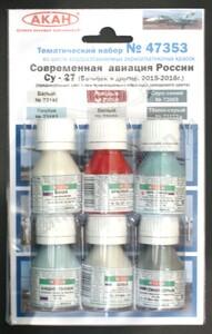 Су-27 - Бельбек и другие 2015-2016 - 47353 АКАН 6х10мл