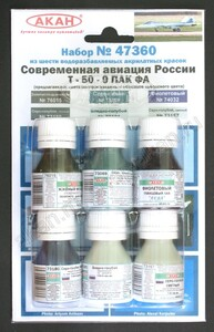 Современная авиация России - Т-50-9 ПАК ФА (заводские образцы красок) - 47360 АКАН 6х10мл