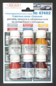 6 цветных лаков для спец. сигналов и габаритные огни на автомобилях - 47402 АКАН 6х10мл