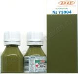 Коричнево-зелёный - 73084 АКАН 10мл
