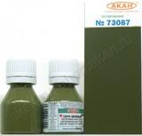 Серо-зелёный - 73087 АКАН 10мл