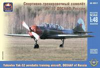 Як-52 «Маэстро» учебно-тренировочный самолет. ARK48017 ARK-Models 1:48