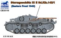 Sturmgeschutz III Ausf.E Sd.Kfz 142/1 (Штуг-3) штурмовое орудие - CB35119 Bronco 1:35