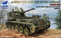 M19A1 Twin 40mm Gun Motor Carriage (Корея) - CB35148 Bronco 1:35