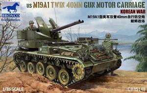 M19A1 Twin 40mm Gun Motor Carriage (Корея) - CB35148 Bronco 1:35