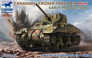 Canadian Cruiser Tank Ram Mk.II Early Production - CB35215 Bronco 1:35