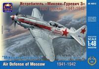 ARK48013 Сборная модель истребителя «МиГ-3» ПВО Москвы. Масштаб 1/48