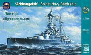 Линкор Архангельск - 40005 ARK-Models 1:400