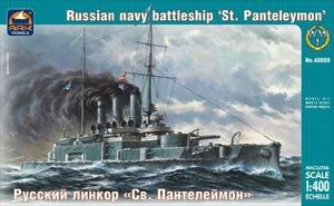Русский линкор Святой Пантелеймон - 40009 ARK-Models 1:400