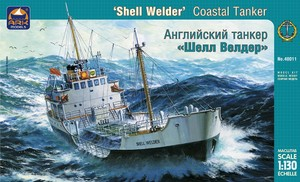 Английский танкер Шелл Велдер - 40011 ARK-Models 1:400