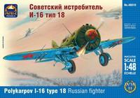 ARK48010 Сборная модель самолета И-16 тип 18. Масштаб 1/48