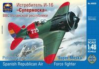 Истребитель И-16 «Супермоска» ВВС Испанской республики. Масштаб 1/48